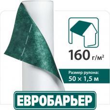 Супердиффузионная мембрана ЕВРОБАРЬЕР™ Q160  JUTA