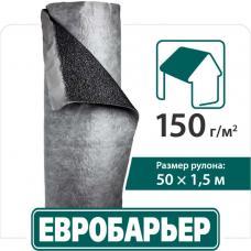 Супердиффузионная мембрана ЕВРОБАРЬЕР™ f150  JUTA